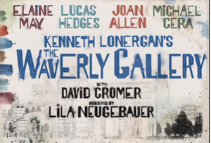 waverly-gallery-logo